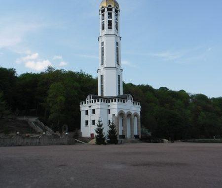 Ukraina 25