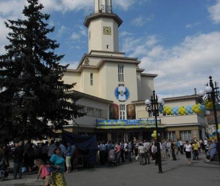 Ukraina 42