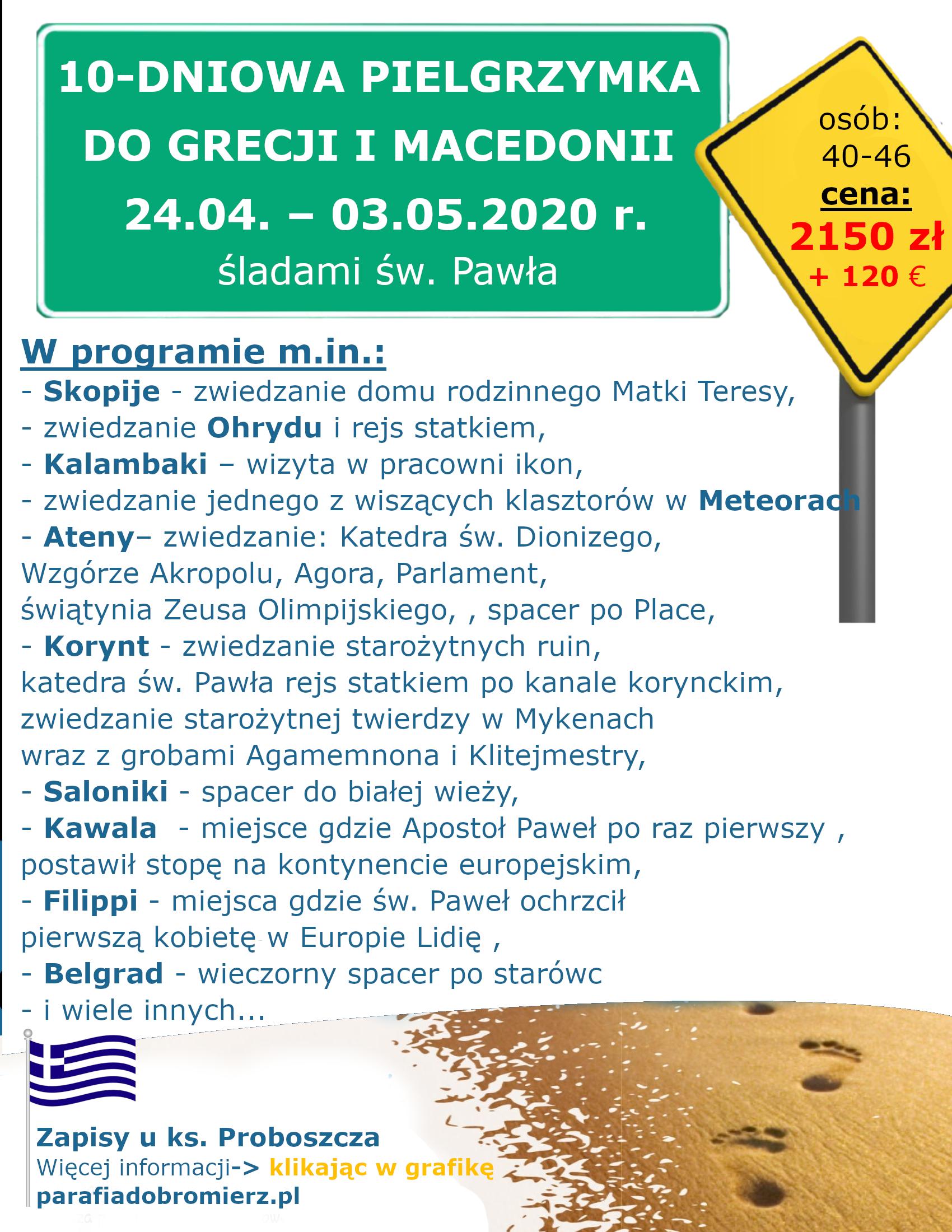 Pielgrzymka Grecja 2020